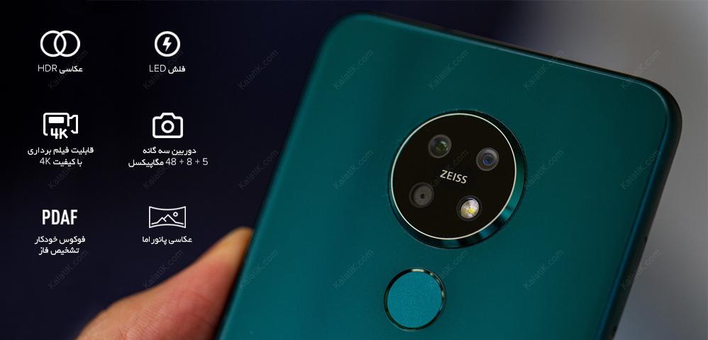 دوربین گوشی nokia 7.2