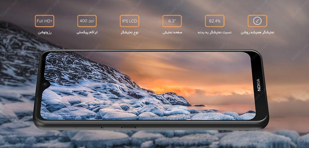 صفحه نمایش گوشی nokia 7.2