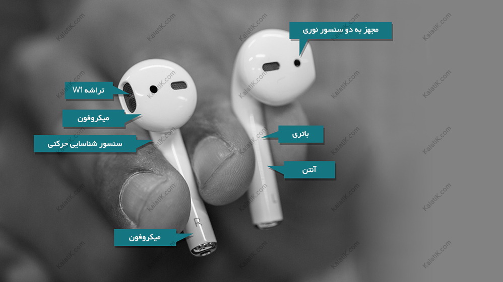 حسگر apple air pods